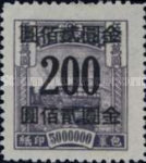 [Issue of 1947 Surcharged, Typ D4]