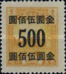 [Issue of 1947 Surcharged, Typ D5]