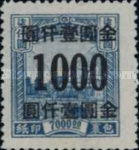 [Issue of 1947 Surcharged, Typ D6]