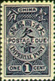 [Postage-Due Stamps of the Ching Dynasty, Typ B1]