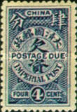 [Postage-Due Stamps of the Ching Dynasty, Typ B3]