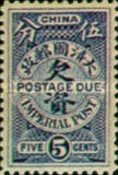 [Postage-Due Stamps of the Ching Dynasty, Typ B4]