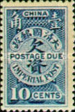 [Postage-Due Stamps of the Ching Dynasty, Typ B5]