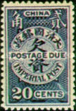 [Postage-Due Stamps of the Ching Dynasty, Typ B6]