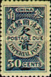 [Postage-Due Stamps of the Ching Dynasty, Typ B7]