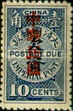 [Overprinted in Sung Characters, Typ D6]