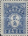 [Postage-due Stamps, Typ I1]