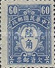 [Postage-due Stamps, Typ I4]