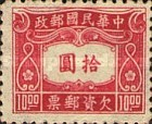 [Postage-due Stamps, Typ J3]
