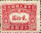[Postage-due Stamps, Typ J4]