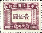 [Postage-due Stamps, Typ K2]