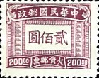 [Postage-due Stamps, Typ K4]