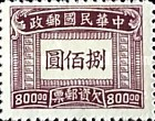 [Postage-due Stamps, Typ K7]