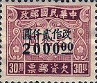 [Not Issued Postage-due Stamps Succharged, Typ L1]