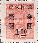 [Postage Stamp of 1945 Surcharged, Typ M6]