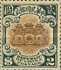 [Hall of Classics -  2nd Beijing Print, 4 Lines at Each Side of Picture, Typ AG10]
