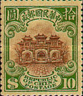 [Hall of Classics -  2nd Beijing Print, 4 Lines at Each Side of Picture, Typ AG12]
