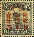 [Charity Stamps, Typ AH2]