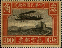[Airmail - See Also No. 267-271, Typ AI1]