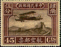 [Airmail - See Also No. 267-271, Typ AI2]