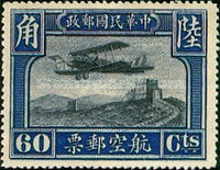 [Airmail - See Also No. 267-271, Typ AI3]