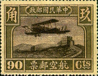 [Airmail - See Also No. 267-271, Typ AI4]