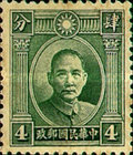 [Dr. Sun Yat-sen - Two Inner Circles in Sun Above Head, Typ AR2]