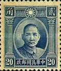 [Dr. Sun Yat-sen - Two Inner Circles in Sun Above Head, Typ AR3]