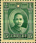 [Dr. Sun Yat-sen - One Inner Circle in Sun Above Head, Typ AS3]