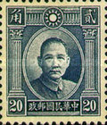 [Dr. Sun Yat-sen - One Inner Circle in Sun Above Head, Typ AS5]