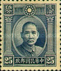 [Dr. Sun Yat-sen - One Inner Circle in Sun Above Head, Typ AS6]