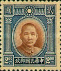 [Dr. Sun Yat-sen - One Inner Circle in Sun Above Head, Typ AS8]