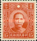 [Dr. Sun Yat-sen - Panel Above National Emblem Filled with Lines. 2nd Chung Hwa Print, Typ BI10]