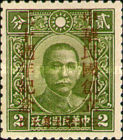 [The 30th Anniversary of the Republic of China - Previous Issues Overprinted, Typ BZ1]