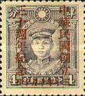 [The 30th Anniversary of the Republic of China - Previous Issues Overprinted, Typ BZ2]