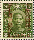 [The 30th Anniversary of the Republic of China - Previous Issues Overprinted, Typ BZ3]
