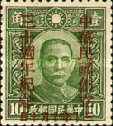 [The 30th Anniversary of the Republic of China - Previous Issues Overprinted, Typ BZ4]