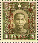 [The 30th Anniversary of the Republic of China - Previous Issues Overprinted, Typ BZ5]