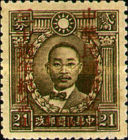 [The 30th Anniversary of the Republic of China - Previous Issues Overprinted, Typ BZ6]