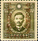 [The 30th Anniversary of the Republic of China - Previous Issues Overprinted, Typ BZ7]