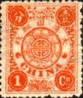 [The 60th Anniversary of Tsz'e Hsi - The Empress Dowager. See also No. 13a-21a, Typ C]