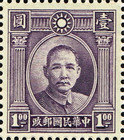 [Dr. Sun Yat-sen - 3rd London Print, Typ CX]