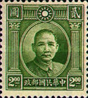[Dr. Sun Yat-sen - 3rd London Print, Typ CX1]