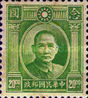 [Dr. Sun Yat-sen - 3rd London Print, Typ CX2]