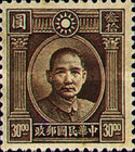 [Dr. Sun Yat-sen - 3rd London Print, Typ CX3]