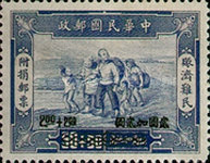 [Refugees Relief Surtax Stamps, Typ CZ]