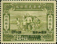 [Refugees Relief Surtax Stamps, Typ CZ3]