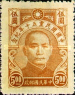 [The 50th Anniversary of the Huomintang of China, Typ DA1]
