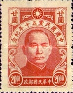 [The 50th Anniversary of the Huomintang of China, Typ DA4]