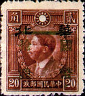 [North China Stamps Surcharged, Typ DH]